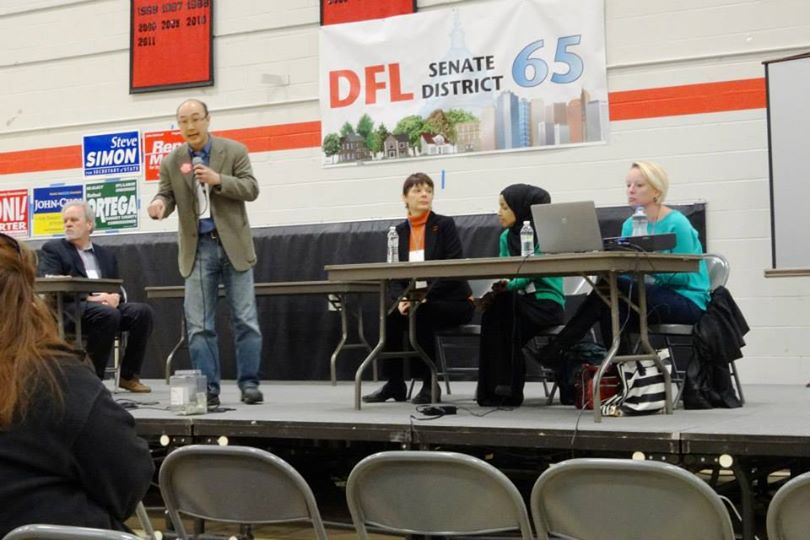Senate District 65 DFL Convention 2014.
